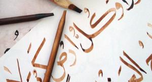 cursuri de araba